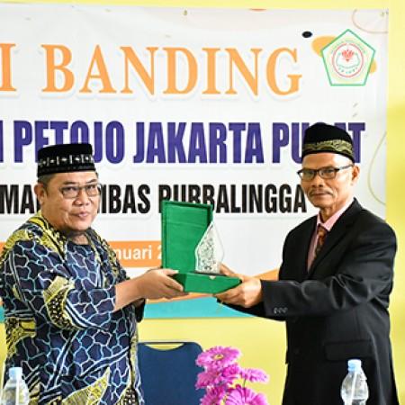 Informasi Ujian Seleksi PPDB 2018-2019